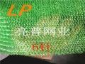 巴彥淖爾工地6針綠色防塵網