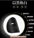 廣州美天源備長炭凍干面膜布化妝品有限公司