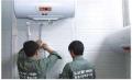常熟电热水器维修