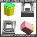 塑膠桶模具乳膠桶模具質量可靠
