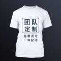 青島定做短袖T恤
