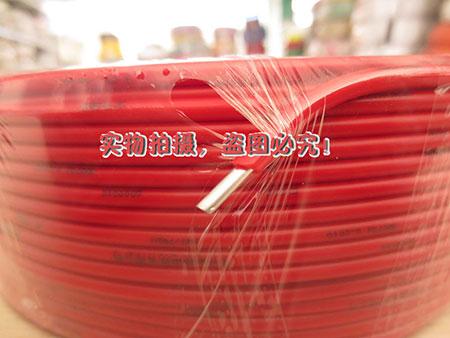 临沂电线电缆 同轴电缆