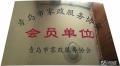 膠州專業水磨石結晶打磨找平養護