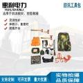 防汛工具包防汛9件套組合惠利供應便攜搶險防汛工具套件