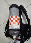 霍尼韋爾正壓消防空氣呼吸器C900使用性能參數說明