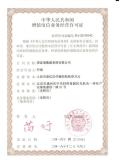 ISP经营许可证办理 ISP经营许可证咨询