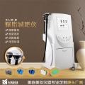 全身减重塑形美容仪爆脂减肥仪器价格多少钱
