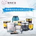 学校体育馆外墙瓷砖翻新找黑龙江哈尔滨数码彩涂料厂家