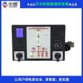 XTKB-997S智能操控装置语音提示