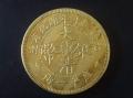 大清银币龙纹钱收购能出多少钱