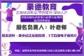 深圳辦理焊工證復審報名窗口以及報考條件