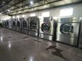洗衣店洗衣房全套設備石家莊洗滌設備專業供應