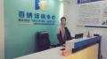 惠州河南岸电脑办公文秘培训-惠州电脑office培训