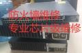 华为防火墙维修华为USG9580 USG2230维修