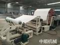 山東中順月子紙網籠機設備有限公司
