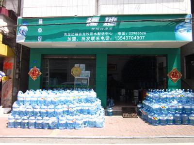 天津塘沽开发区桶装水直营店