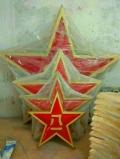 五角徽3米尺寸八一徽供應