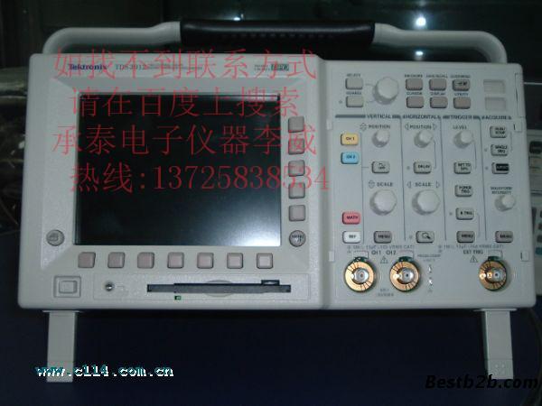 蓝牙测试仪,网络分析仪,频谱分析仪,信号源,信号发生器,示波器,功率计