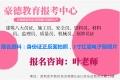 深圳報名質量員證報名費和考試費的收費介紹