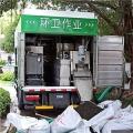 上海嘉定糞便環保處理公司-上海嘉定管道cctv檢測