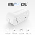 迪途新款WiFi插座美規插座雙口雙控廠家供應WiFi智能插座