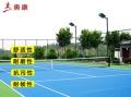 河北石家莊改造硅PU球場地面標準小區籃球場地建設