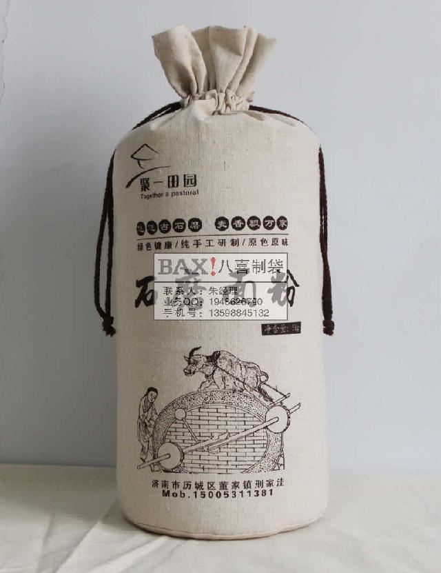 安徽合肥面粉石磨厂家袋定做棉布十斤小米袋价格棉布袋棉布北京市新型调味品厂图片