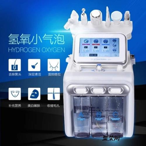 韩国进口小气泡清洁仪多少钱一台 小气泡美容仪清洁步骤