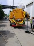上海普陀管道高壓清洗 上海普陀管道機器人檢測
