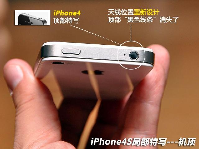 郑州苹果iPhone5s摔坏维修 苹果5屏幕裂了维修 苹果iPhone4s进水屏幕不显示 苹果iPhone5更换锁屏键,home键 苹果手机进水开不了机 苹果iPhone4更换电池 苹果手机不充电维修 苹果手机售后 苹果手机换屏 河南广发科技,三星智能手机专业维修站,苹果全系列产品金牌维修点。专业从事苹果笔记本,iphone,ipad,ipod,IMAC,macmini等苹果产品常见及疑难故障的维修工作,三星智能手机专业更换外屏玻璃,不开机更换字库。专业,专注,诚信,热情!倾心打造一支具有高素质,高技能,