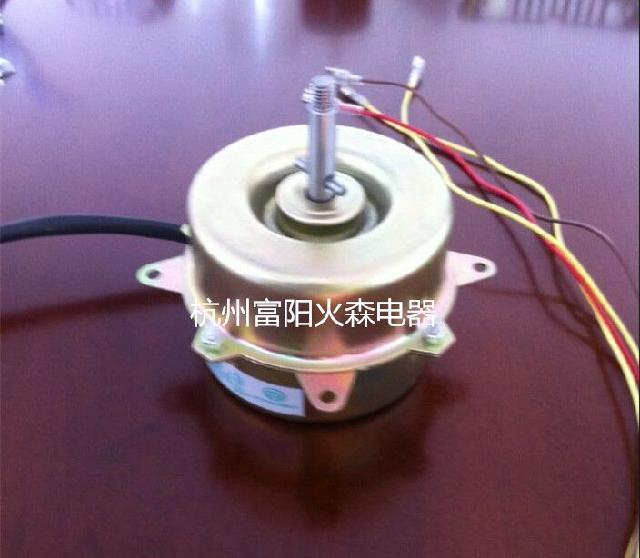 换气扇电容接线图解