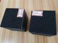 鄭州100*100*50蜂窩塊狀活性炭