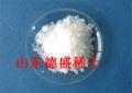 高純氯化銦標準-氯化銦倉庫現貨直銷