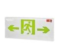 敏華疏散指示燈小型拉絲鋁面板單面標志燈