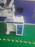 南通激光焊接機高配30W光纖打標機配置維修