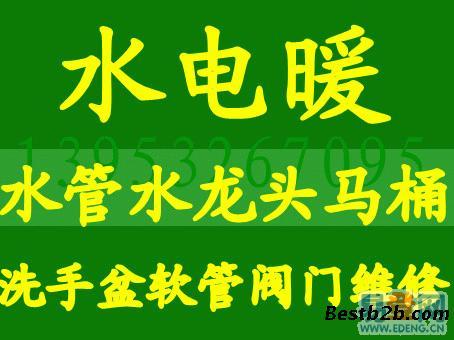 南京鼓楼区疏通管道疏通马桶