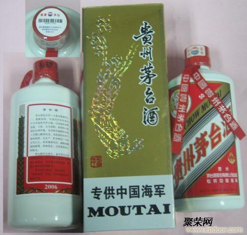 北京回收三大革命茅台酒价值多少钱一箱今日报价