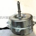 YYF120-350-4水冷風扇電機移動水空調風扇