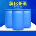 甘肅氯化亞砜優勢現貨染料醫用藥中間體脫水劑催化劑