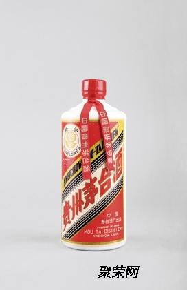 四川绵阳茅台回收 绵阳茅台酒回收价格多少钱