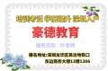 廣州安全員C證報考時間與2021年報考條件