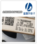 深圳進口集成電路收購公司
