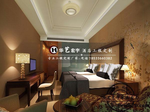 连锁酒店装修,宾馆客房家具,星级酒店套房家具,华艺宏宇家具
