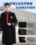 法院服裝新式法院制服標志服
