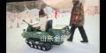 冬雪霽寒霄雪地游樂坦克車