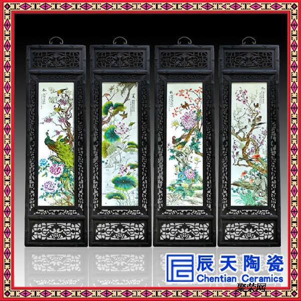 中式仿古雕刻陶瓷装饰陶瓷瓷板画,家居装饰画春夏秋冬