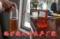 湖北荊州蔬菜冷凍鍋爐燒火油9300熱值工廠現貨批發