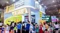 2020深圳國際品牌特許加盟展覽會組委會聯絡方式