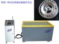 铝合金自动研磨设备磁力研磨主要功率