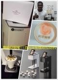 酒店用咖啡拉花機